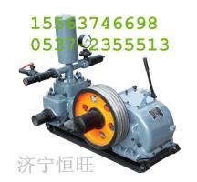 BW160泥浆泵  BW泥浆泵 注水泵