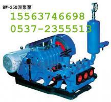 BW250注浆泵 BW250泥浆泵