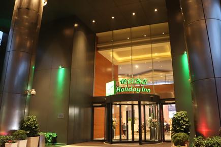會議酒店-上海浦東綠地假日酒店
